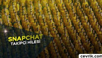 Photo of Snapchat Takipçi Hilesi Nasıl Yapılır?